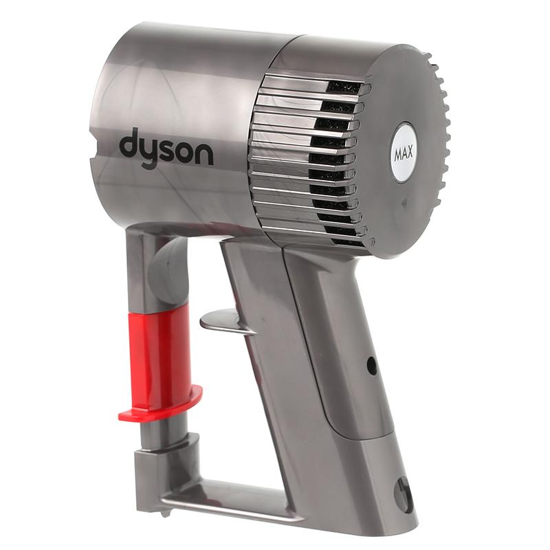 Dyson V6 Main Body 966712-02